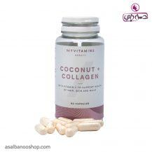 قرص کوکونات کلاژن مای ویتامینز