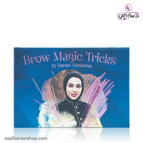 ست ابرو Brow Magic Tricks حنان النجاده بنفیت