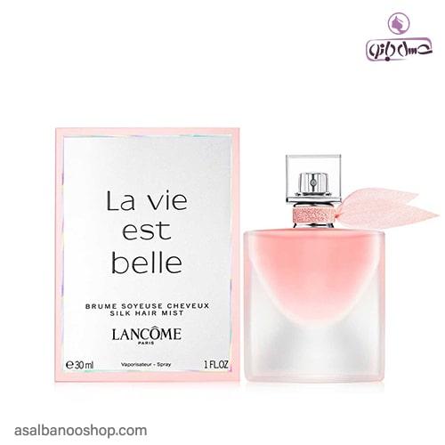 عطر مو La vie est belle لانکوم